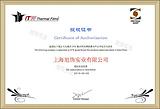 韩国ITW烫金纸华东地区总代理