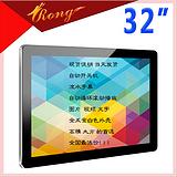 32寸壁挂广告机1080P高清播放器广告机小区楼宇广告机单机