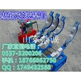 广东珠海PE63-200手摇单柱热熔对接焊机 塑料管材的对焊连接
