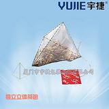 袋泡茶专用标签 尼龙三角袋标签