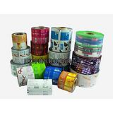 小批量订做外包装膜 食品包装卷膜