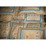 日本三井造纸分散剂