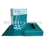 订做电力档案盒,国家电网文件盒,定做资料盒