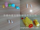 广东星宝厂家提供吹塑加工、中空吹塑、包装容器加工