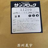 污水处理厂阳离子聚丙烯酰胺(日本三菱PAM)