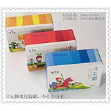 丰元糖果包装罐、广东特产铁盒厂家、东莞包装制罐商