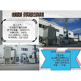 厂房废气除味设备厂家  环保处理器