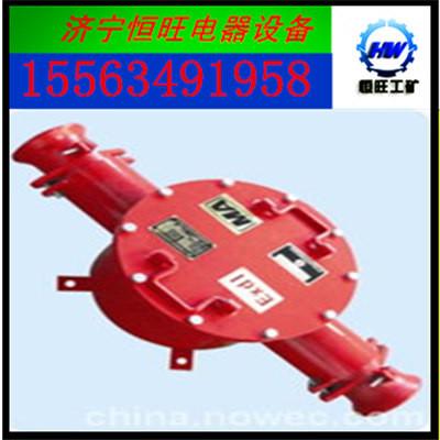 bhg1高压防爆接线盒,接线盒生产厂家