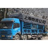 上海到嘉兴物流 自备6米8货车 专业整车物流 上海物流公司