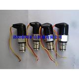 畅销现货CS-IV型压差传感器