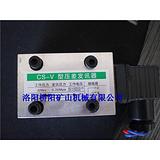 钢铁厂用CS-V型压差报警器