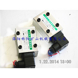 压缩设备压差发讯器CMS 滤油机用型压差发讯器