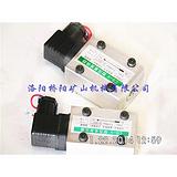 矿用CS-V型压差传感器,压差发讯器
