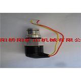 热卖现货CS-IV型压差发讯器,报警器