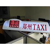 郑州出租车LED顶灯屏