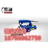好用便宜手提式电动钢筋剪断器 便携式钢筋剪 操作方便安全经济实用