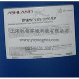 索里思消泡剂DREWPLUS2101EFG