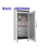 山东防爆冰箱冰柜