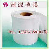 供应铭板 标牌 吊牌印刷专用白色PET薄膜 乳白聚酯薄膜