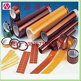 供应耐高温胶带(PI基材) 金手指  黄金膜