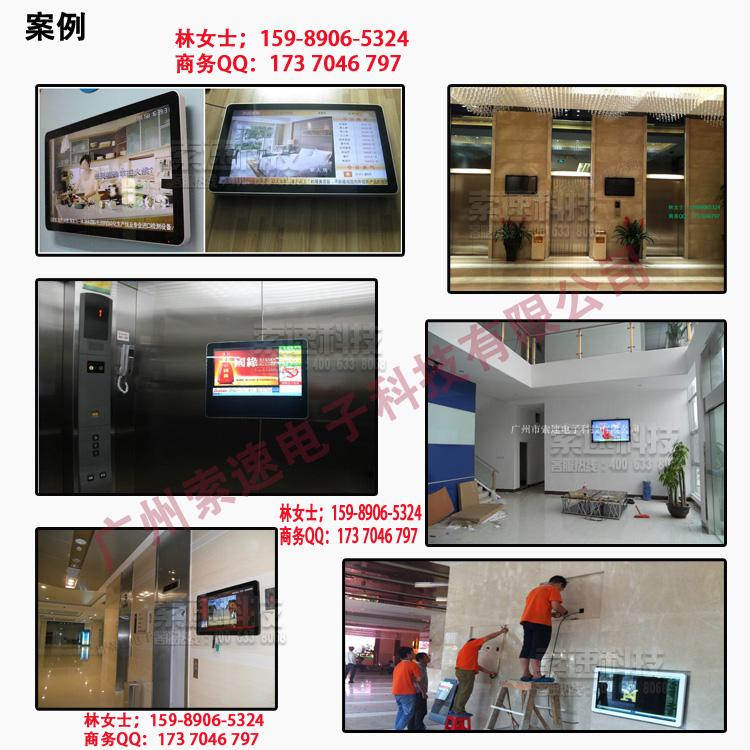 广告机价格_福建22寸楼宇广告刷屏机|福建22寸壁挂