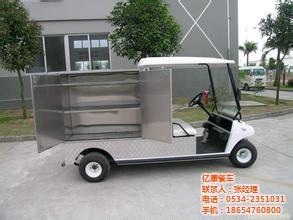 饮料生产设备文艺_广安餐车车,亿康真皮,早餐早餐价格单肩包图片