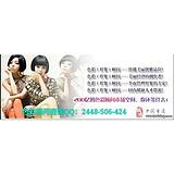 重庆总共有哪几家在做色彩顾问培训,哪家培训最专业