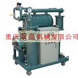 ZY滤油机、过滤变压器油中的杂质和水份