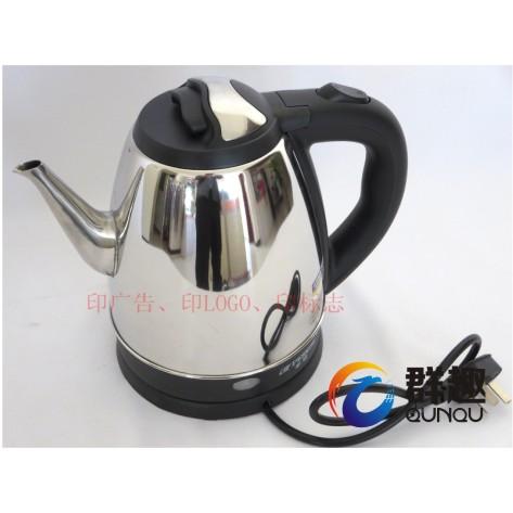 昆明礼品水壶|半球电水壶|1800l印字喷logo不麻烦