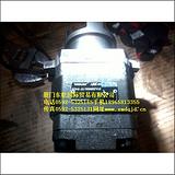 PGH2-21/008RR07VU2力士乐齿轮泵售后、保修