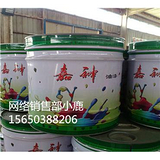 丙烯酸马路划线漆厂家直销济南丙烯酸漆厂家供应