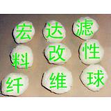 改性纤维球滤料新型高效纤维球滤料