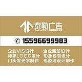 西安北郊南郊食品包装设计制作丨西安logo标志设计优化丨西安广告