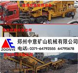 移动式建筑垃圾破碎机价格,浙江杭州混凝土移动式破碎筛分站