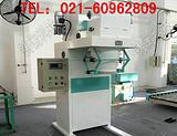 小计量定量包装机,北京糖类定量包装机