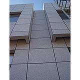 贵州供应瑞源耐酸碱柔性石材饰面砖外墙砖多规格