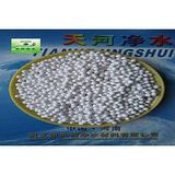 天河活性氧化铝 优质净水无毒无味 吸湿能力强 厂家大量热销中