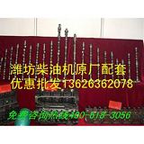 潍坊华章柴油机连杆,南京市华章柴油机,潍坊华章柴油机水箱