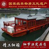 哪里木船好出售定制山东淄博木船餐饮画舫木船