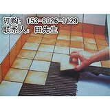 渭南瓷砖粘结胶价格-渭南粘结剂厂家批发价