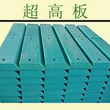 高分子聚乙烯板 超高板