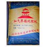 上海舜安牌加气砖界面剂  加气砖界面剂厂家直销 加气砖界面剂价格