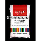 西安内外墙瓷砖粘结剂厂家|西安粘结剂哪里有卖?