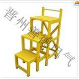 江苏销售绝缘高低三层凳