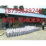 聚合物砂浆生产厂家