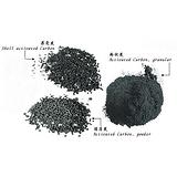 柱状活性炭,永德县活性炭,海韵环保图