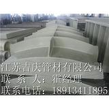PP酸洗槽产品说明