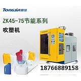 液体肥料包装桶生产机器设备 液态肥桶设备生产线