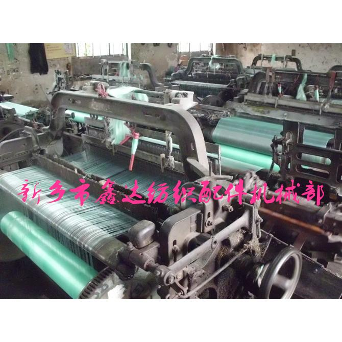 1511型织布机44寸有梭织机批发价格