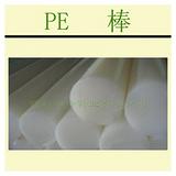 环保塑料白色PE棒